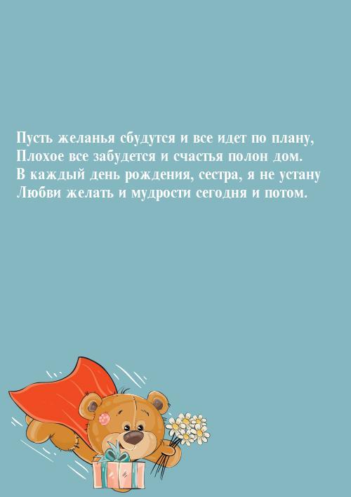 Жизнь не шутка и не забава жизнь даже не наслаждение жизнь тяжелый труд гдз
