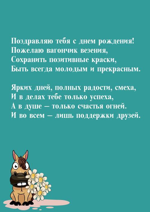 Букет из сухих трав, автор Юлия Бакаева. Артклуб