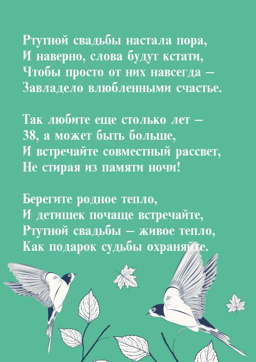 ПЕСНЯ МЫ ПОЕМ ДРУГ ДРУГУ ПЕСНИ ДНИ И НОЧИ НА ПРАЛЬОТ СКАЧАТЬ БЕСПЛАТНО