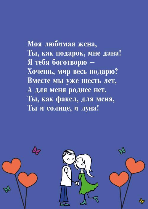tatarochka-losinah-perevod-moya-lyubimaya-zhena