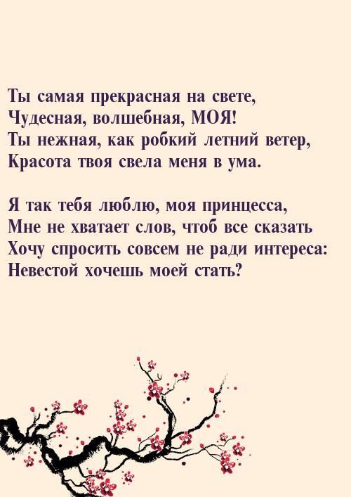 фото нежная девушка цветы