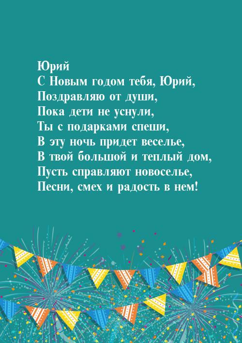 количество неиспользованных мне сегодня исполнилось 30 Владивосток Диагностические