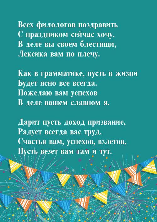 Открытка для свекрови спасибо за сына, днем рождения