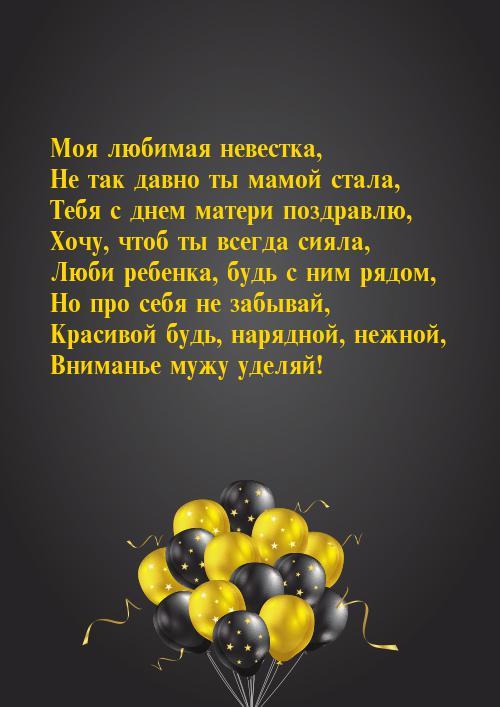 Советы 65