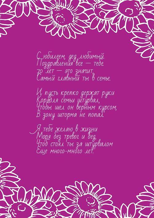 Печи шведки из кирпич своими руками 93