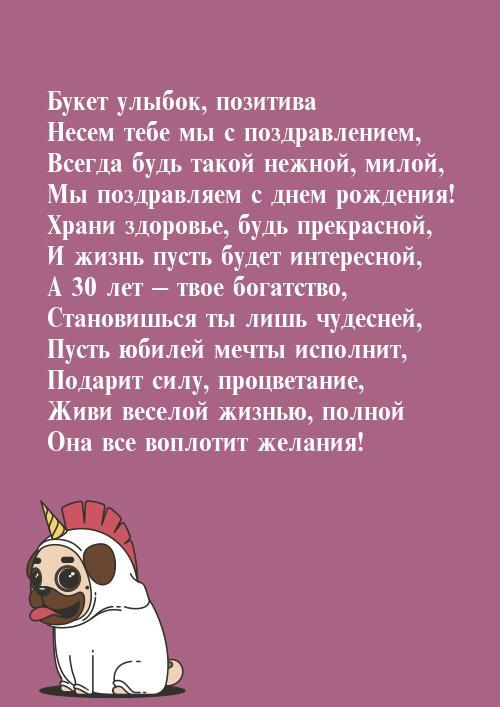 buket-ulibok-i-schastya-buket-iz-gerber-s-dostavkoy-po-moskve