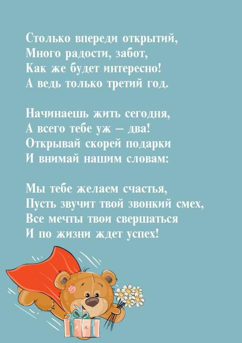 posle-seksa-zhidkiy-stul