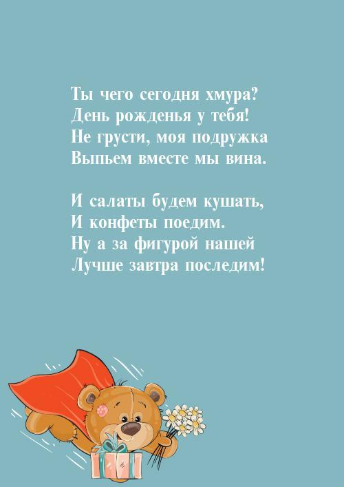 Ты мой лучший подарок стихи
