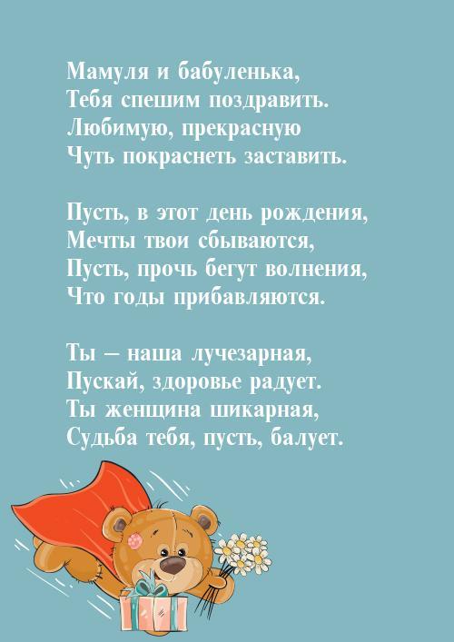 Поздравления я желаю тебе к дню россии