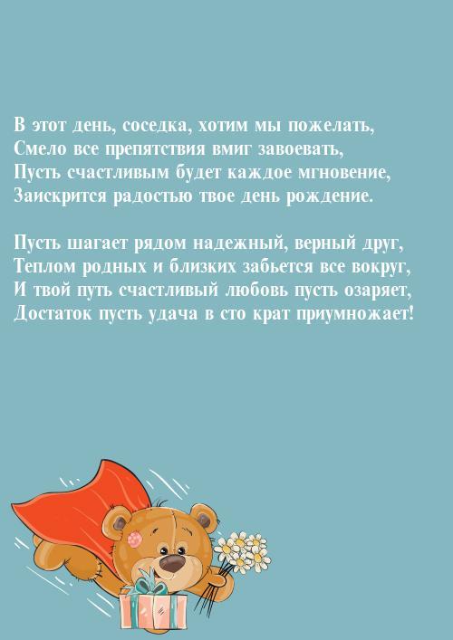 Фермерские продукты с доставкой в Санкт-Петербурге 85