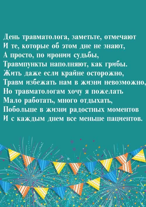 Стрим на день рождения танков и подарки счастливчикам 3