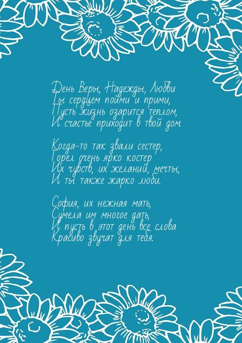 Детские стихи папе